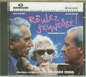 Roulez Jeunesse (Original Soundtrack) [Import]