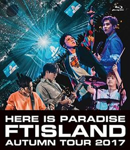Autumn Tour 2017: Here Is Paradise [Import]