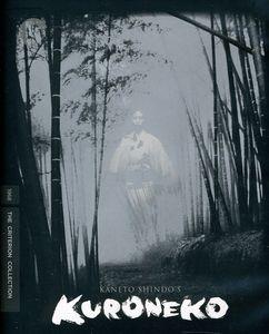 Kuroneko (Criterion Collection)