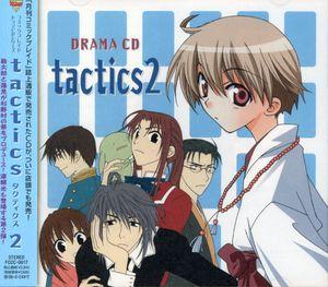 Tactics 2 [Import]