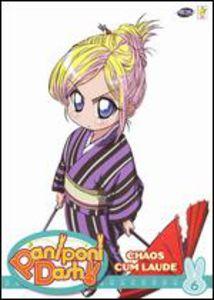 Paniponi Dash, Vol. 6: Chaos Cum Laude [Japanimation]