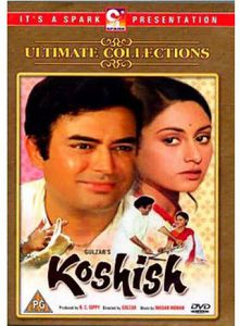 Koshish [Import]