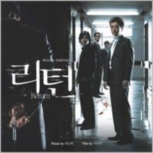 Return (Original Soundtrack) [Import]