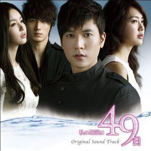 49 Days (Original Soundtrack) [Import]