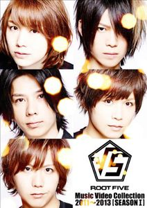 Root Five Music Video Collection [Import]