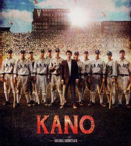 Kano (Original Soundtrack) [Import]