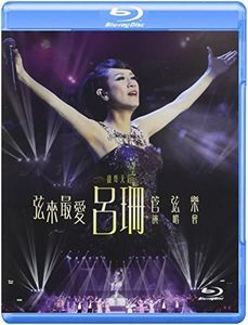 Rosanne Lui Live Orchestra Concert 2015 [Import]