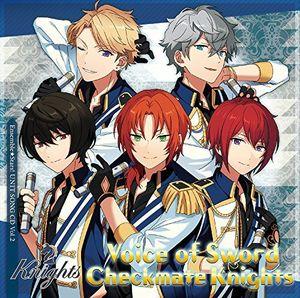 Ensemble Stars! Unit Song CD Vol 2 Knights (Original Soundtrack) [Import]