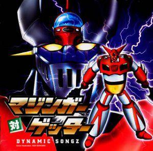 Mazinger Vs Getter (Original Soundtrack) [Import]