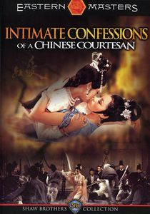 Intimate Confessions of a Chinese Courtesan: Shaw Brothers