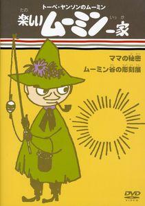 Moomin /  Mamano Himitsu [Import]
