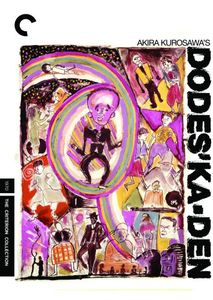 Dodes'ka-den (Criterion Collection)