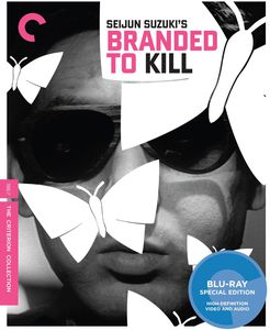 Branded to Kill (Criterion Collection)