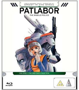 Patlabor Mobile Police Ova-Series 1 Collection [Import]