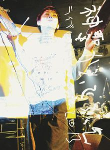 Live History 2009-13 [Import]