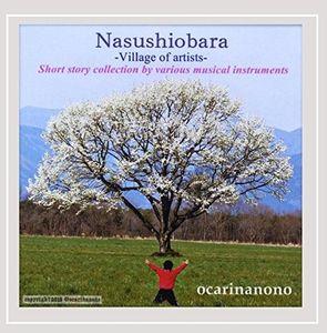 Nasushiobara