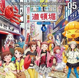 Idolm@Ster Live The@Ter Dreamers 05 (Original Soundtrack) [Import]
