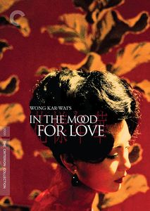 In the Mood for Love (Criterion Collection)