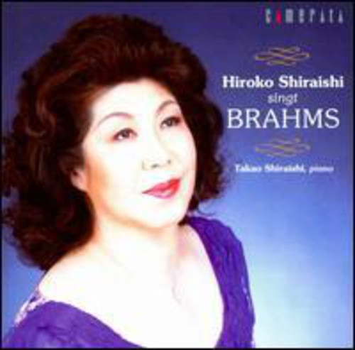 Hiroko Shiraishi Sings Brahms