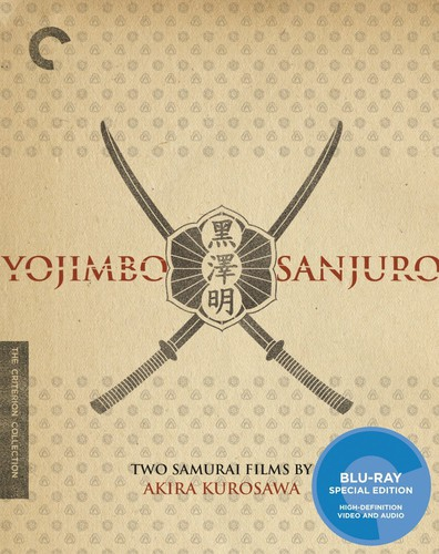 Yojimbo & Sanjuro (Criterion Collection)
