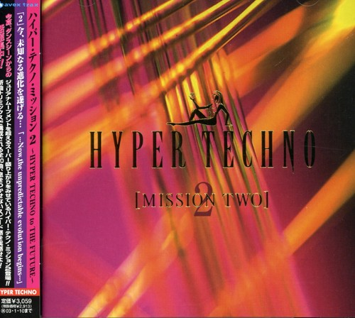 Hyper Techno Mission 2 /  Various [Import]