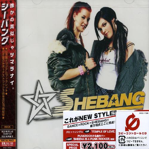 Shebang [Import]