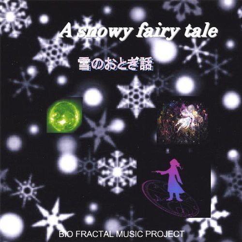 Snowy Fairy Tale