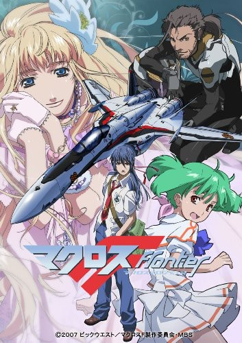 MacRoss Frontier Galaxy Tour Final in Budokan [Import]
