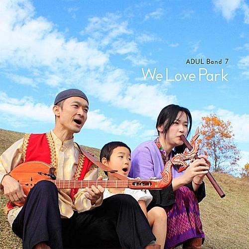 We Love Park