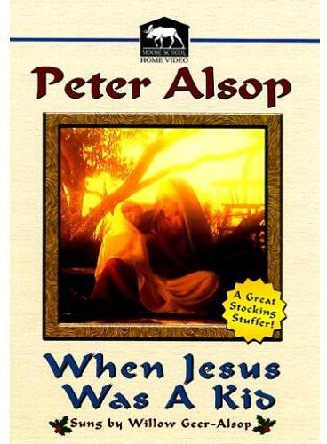 When Jesus Was a Kid