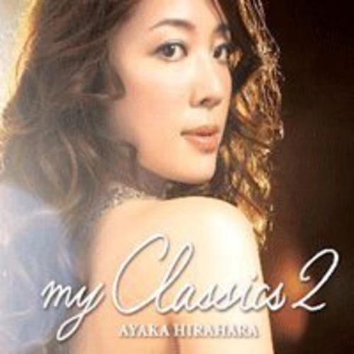 My Classics 2 [Import]