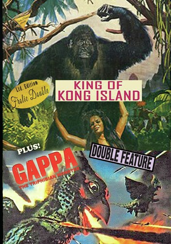King Of Kong Island/ Gappa The Triphibian Monster