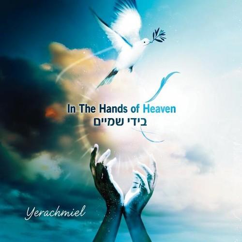 In the Hands of Heaven