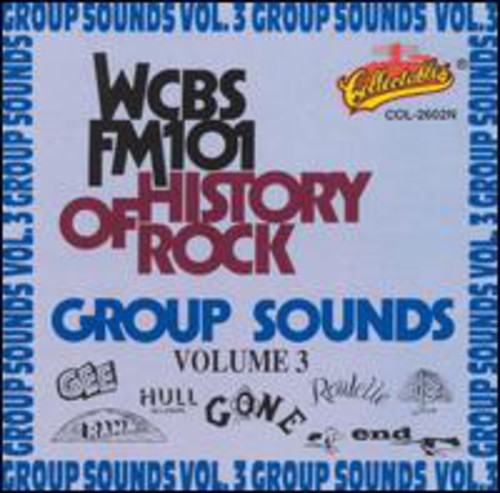 History of Rock: Group Sounds 3 /  Various