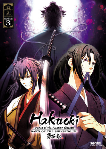 Hakuoki Season 3: The Complete