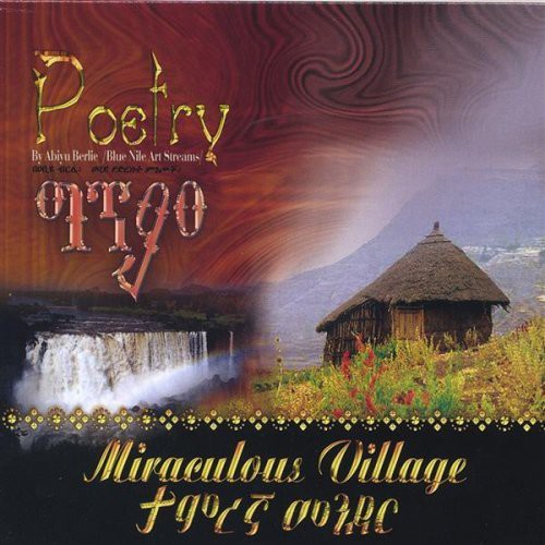 Miraculous Village-Tameregna Mender