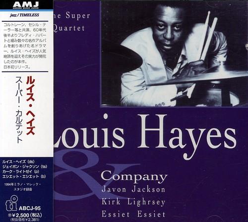Super Quartet [Import]