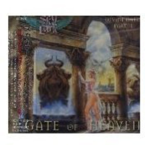 Divine Gates Part II : Gate of Heaven [Import]