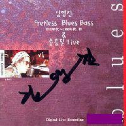 Wild Flowers & Fretless Blues Bass [Import]