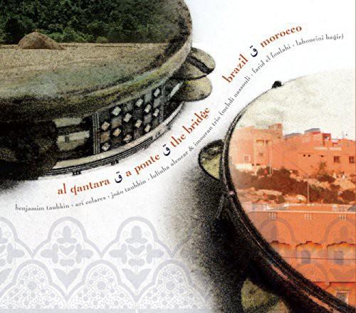 Al Qantara - the Bridge