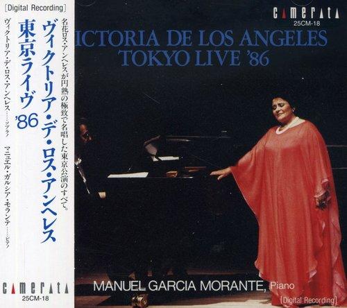 Live Tokyo 1986