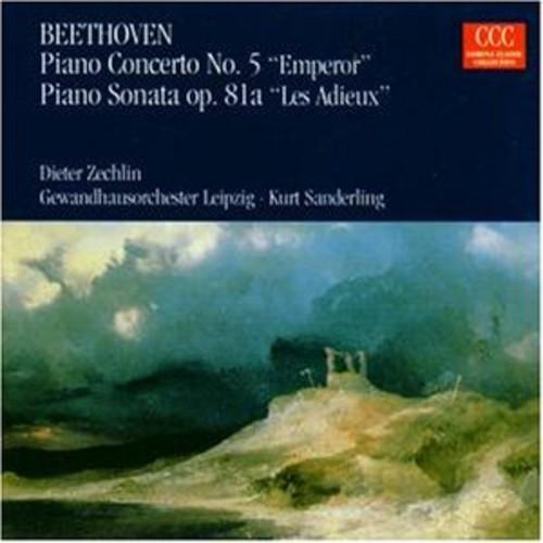 Piano Concerto No 5 Op 73 & Piano Sonata Op 8
