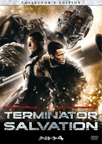 Terminator Salvation Collector's Edition [Import]