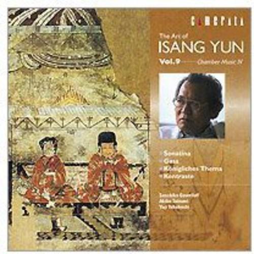 Art of Isang Yun 9