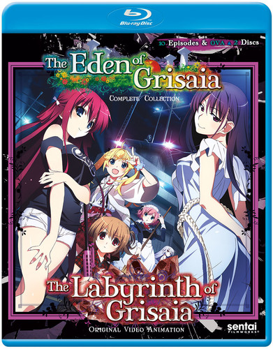 Labyrinth of Grisaia /  Eden of Grisaia