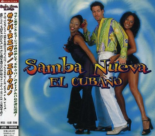 Samba Nueva [Import]