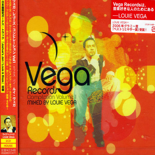 Vega Records Vol1 Mixed By L /  Various [Import]