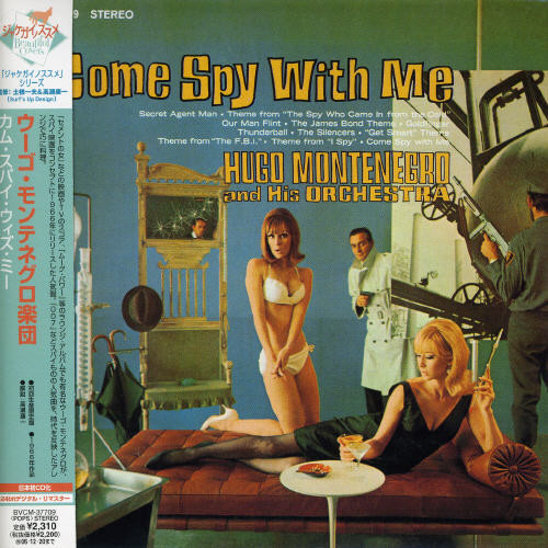 Come Spy with Me [Import]