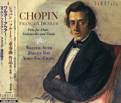 Trio for Flute Violoncello & Piano