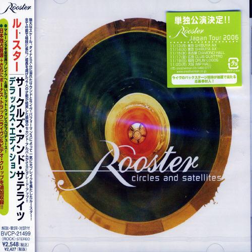 Circles & Satellites-Deluxe Edition [Import]